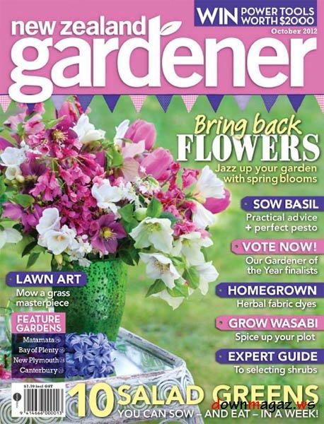 NZ Gardener